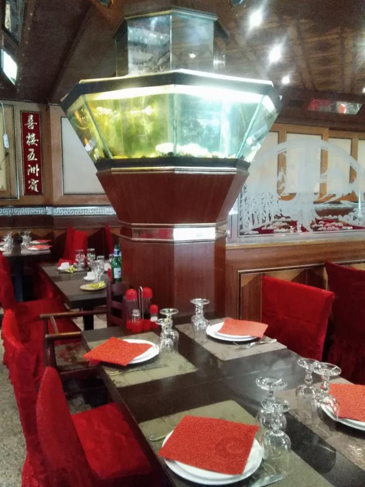 Ristorante Xinghua