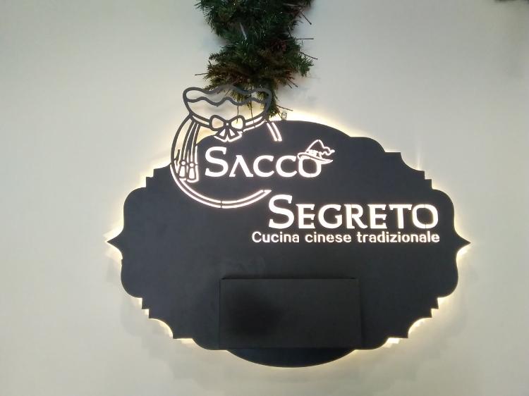 Sacco Segreto